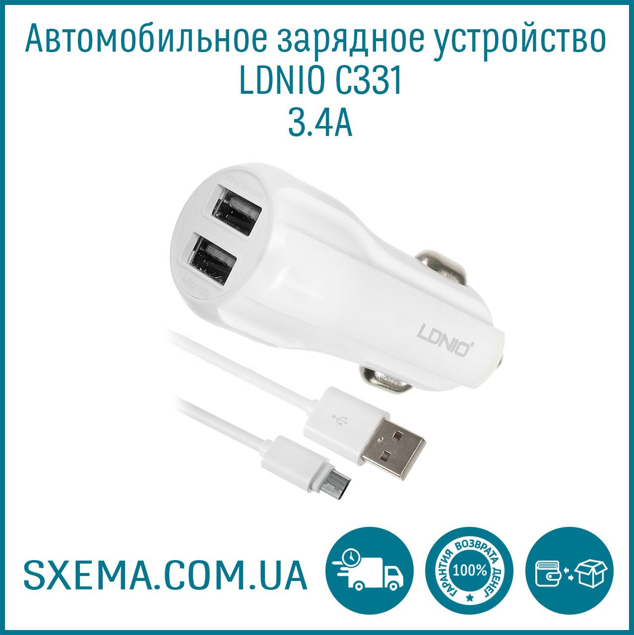 Автомобильное зарядное устройство USB LDNIO C331  3.4A , 2 USB с кабелем micro USB