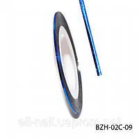 Цветная cамоклеющаяся лента, синий голографик,  №9