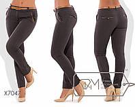 Осенние женские брюки большого размера  48-54