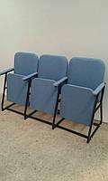 """Кресло для актового зала """"Реал"""". Театральное кресло """"Реал"""" от Производителя!"""