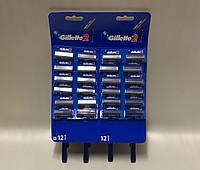 Gillette 2 Одноразовый бритвенный станок КАРТА 24 шт.