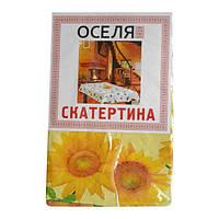 Виниловая прямоугольная скатерть Подсолнух 137х183 см Lotti Оселя 71-122-029