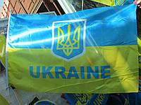Флаг с гербом, 60х90, символика Украины