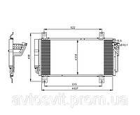 Радиатор кондиционера Mazda 6 GH