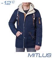 Распродажа - Мужская модная куртка зимняя