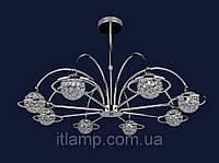 Люстра с современным дизайном art721P88126_8хром