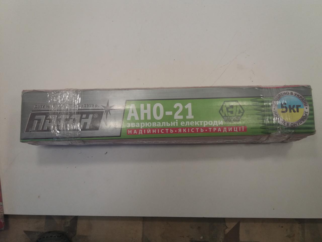 Сварочные электроды Патон АНО-21 5мм 5кг