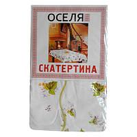 Виниловая прямоугольная скатерть Листья 137х183 см Оселя 71-122-035