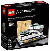 Музей Соломона Гуггенхайма (21035) Серия LEGO Architecture