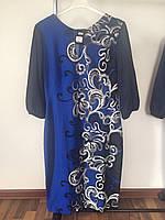 Платье синее цветочный принт