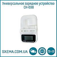 Универсальное зарядное устройство CH-038 (жабка) с экраном, фото 1