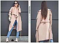 Пальто с большим отложным воротником цвет бежевый