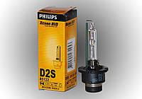 D2S Philips 5000K