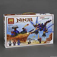 """Конструктор Lele """"Ninja"""" 31015 """"Синий дракон"""""""