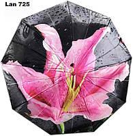 Женский зонт полуавтомат, фото 1