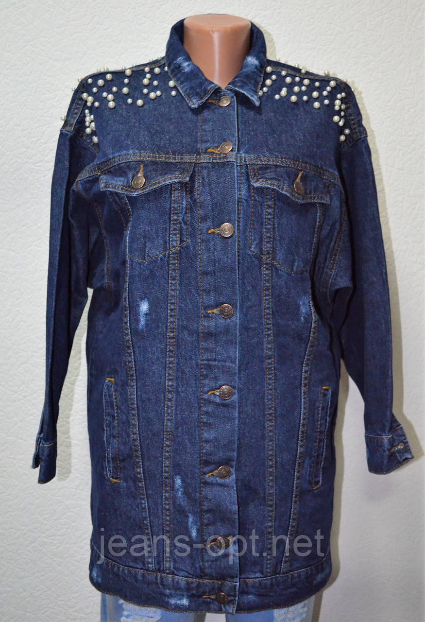 Куртка жіноча джинсова МОМ 1508