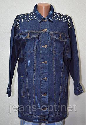 Куртка жіноча джинсова МОМ 1508, фото 2