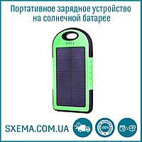 Портативное зарядное устройство на солнечной батарее (PowerBank)