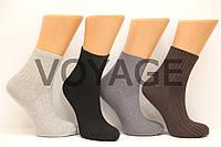 Носки женские стрейчевые диабетические КАРДЕШЛЕР, фото 1