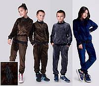 """Велюровый костюм """"Polo"""", девочка+мальчик. 3 цвета."""