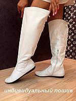 Ботфорты из натуральной кожи сзади шнуровка белые код 1686