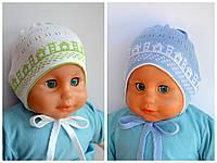 Кроха, детская шапка, хлопок 3-6 мес: р.38 голубой, бел+салат, фото 1