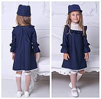 Школьное платье, рост 116 - 146