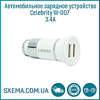 Автомобильное зарядное устройство USB Celebrity W-007 3.4A ,  2 USB