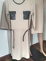 Платье белое кожаные карманы