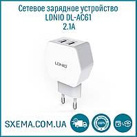 Сетевое зарядное устройство LDNIO DL-AC61 2.1A , 2 разъема USB, с кабелем