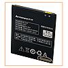 Аккумулятор Батарея Lenovo A850+ (BL-219) 2500 mAh Оriginal