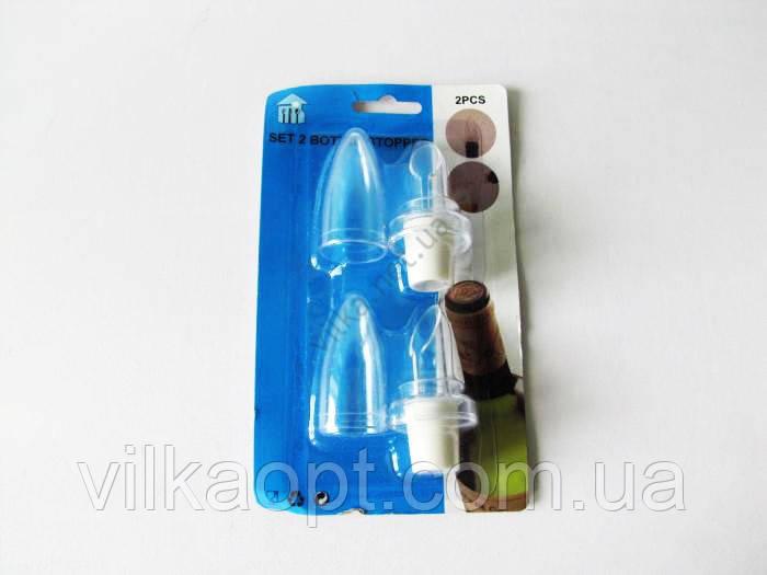 Пробка для бутылки с дозатором и колпачком пластмассовая, в наборе 2 штуки d 2,2 cm, L 7 cm.