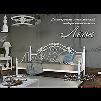 """Металлический диван-кровать на деревянных ножках """"Леон"""""""