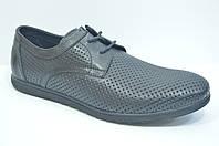 Мужские кожаные туфли. Натуральная кожа