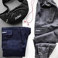 Штаны карго мужские, весенние, летние, осенние, брюки, 2 цвета