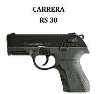 Стартовый пистолет Carrera RS 30 Black