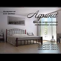"""Металлическая кровать на деревянных ножках  """"Афина"""""""