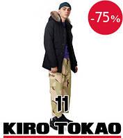 Зимняя куртка мужская Япония Kiro Tokao