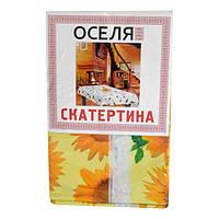 Виниловая прямоугольная скатерть с каймой Подсолнух 120х152 см Оселя 71-122-030
