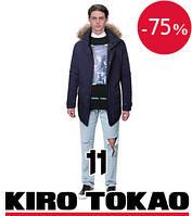 Зимняя куртка из Японии мужская Киро Токао