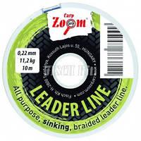 Leader Line (olive), sinking, 0,10, 2,7kg, 10m (Плетенный шнур для поводков)