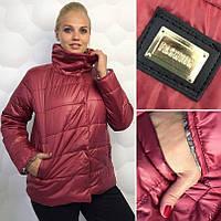 Женская куртка больших размеров синтепон 200
