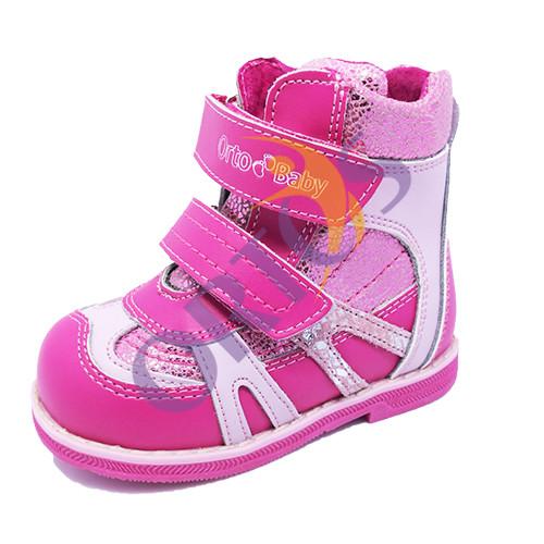 Ботинки детские ортопедические ОrtoBaby D9101