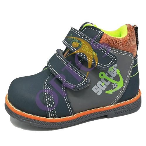 Ботинки детские ортопедические ОrtoBaby D8109