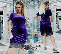 Платье 008 /р68