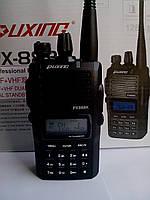 Puxing PX-888K, рация, радиостанция со скрембреом, двухдиапазонная, фото 1