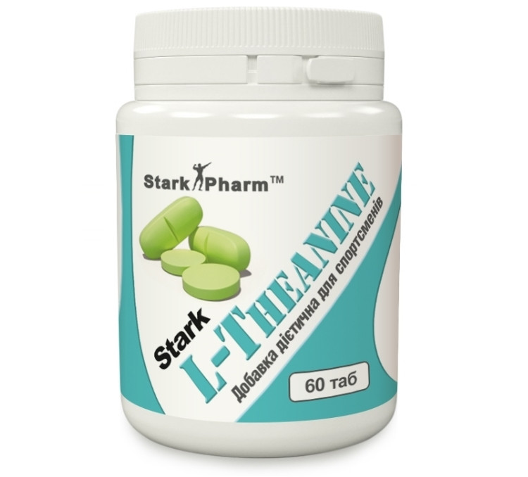 (ПРОБНИК) Теанин Stark L-Theanine 200 мг - Stark Pharm (1 таблетка)