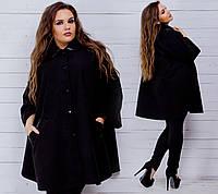 Жіноче пальто-пончо батальних розмірів(48-62), фото 1