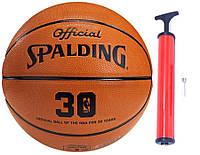 Мяч для баскетбола баскетбольный SPALDING 30th TF500 TF1000