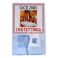 Виниловая прямоугольная скатерть 120х152 см Оселя 71-122-038